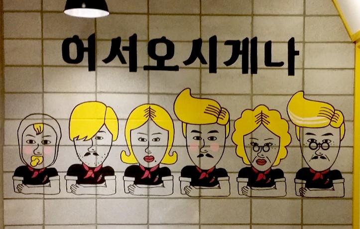 유흥업소/체인점